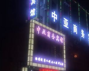 香港-朝陽自由行 中國東方航空朝陽中亞商務賓館