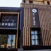 斑馬精享酒店(青島新都心凱德廣場店)