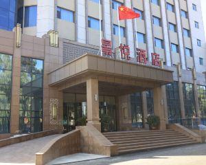 香港-長治自由行 香港航空-沁源景悅酒店