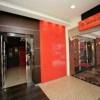 台北福泰桔子商務旅館-館前店(Forte Orange Hotel- Guanqian)