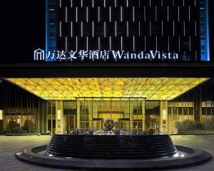 香港-煙台自由行 中國東方航空煙台萬達文華酒店