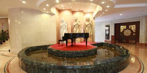 海南航空北京京都信苑飯店