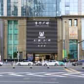 廣州南國水鄉酒店