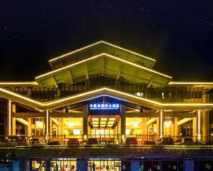 香港-井岡山自由行 中國國際航空井岡山中泰來國際大酒店