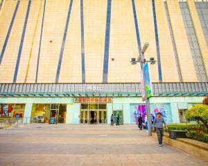 香港-銀川自由行 中國東方航空金世開元假日酒店(銀川金鳳萬達店)