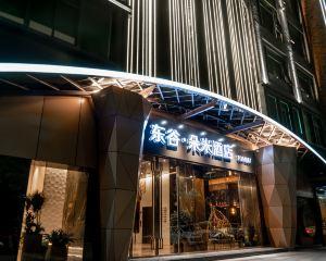 香港-梅州自由行 中國南方航空梅州東谷朵米酒店