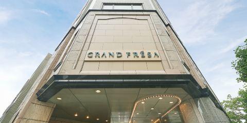 國泰航空廣島相鐵Grand Fresa酒店