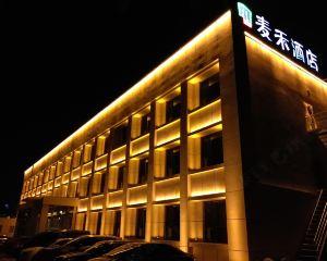 香港-長治自由行 中國國際航空公司-長治麥禾酒店