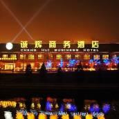 北京誠輝商務酒店
