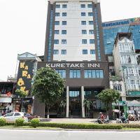 河內金馬街132號庫勒塔克酒店(Kuretake Inn Kimma 132 Hanoi)