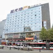 全季酒店(成都春熙路太古里店)