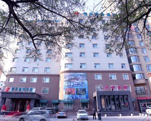 香港-佳木斯自由行 海南航空佳木斯愷樂商務酒店