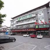 錦江之星風尚(曲阜遊客中心三孔店)
