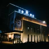 衢州萬豪大酒店