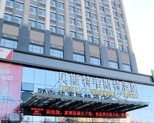 香港-煙台自由行 中國東方航空煙台貝斯特韋斯特大酒店