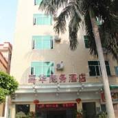 廣州嘉華商務酒店