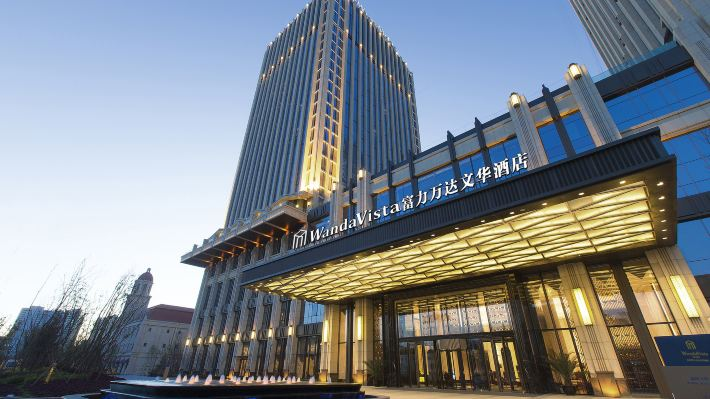 天津富力萬達文華酒店