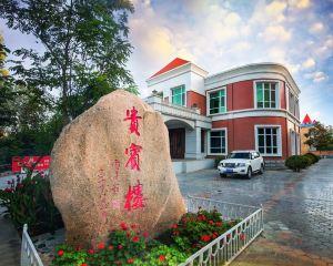 香港-哈密市自由行 中國國際航空公司-哈密市加格達賓館