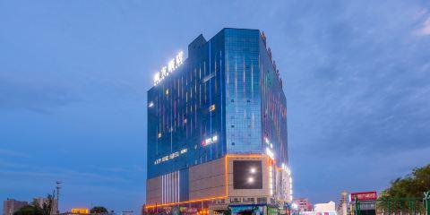 中國國際航空公司哈密魔方大酒店