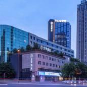 全季酒店(成都紅星橋地鐵站店)(原一號橋店)