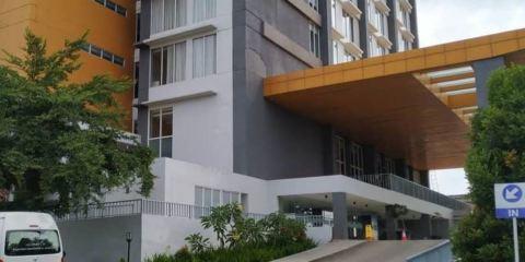 印尼嘉魯達航空+阿斯頓巴努阿班加爾馬辛酒店及會議中心