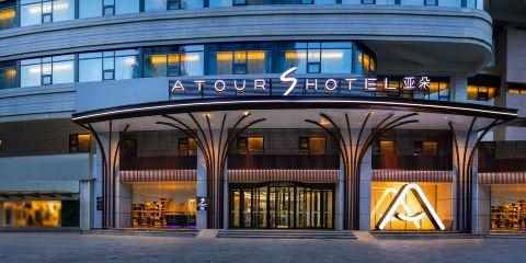中國南方航空公司青島五四廣場香港西路亞朵S酒店