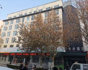 香港-長治自由行 香港航空-希岸酒店(長治城隍廟店)
