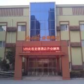 北京麥穗酒店