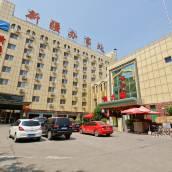西安新疆飯店