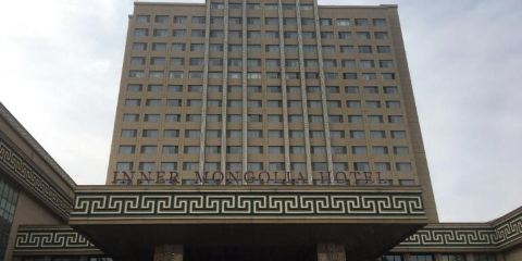 香港航空內蒙古飯店
