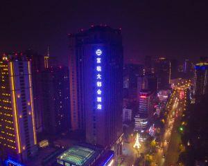 香港-綿陽自由行 中國國際航空公司-綿陽富臨大都會酒店