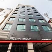 首爾塞納江南酒店