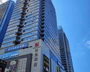 香港-揭陽自由行 中國國際航空柏曼酒店(普寧廣場時代中心店)