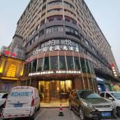 簡愛風尚精品連鎖酒店(衢州風尚店)