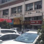 陽光賓館(蘇州斜塘店)