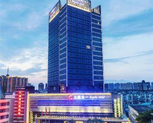 香港-漢中自由行 香港航空-漢中大漢天一酒店