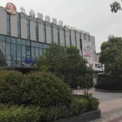 上海九朵精選酒店