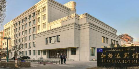 中國國際航空公司哈密市加格達賓館