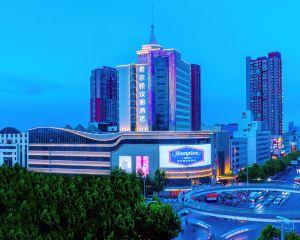 香港-阜陽自由行 中國國際航空阜陽國貿希爾頓歡朋酒店