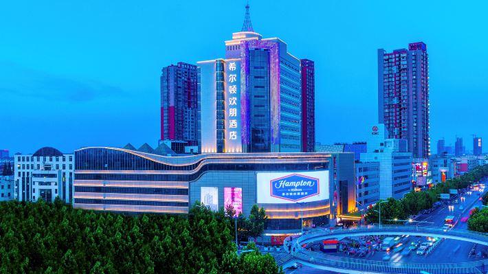阜陽國貿希爾頓歡朋酒店