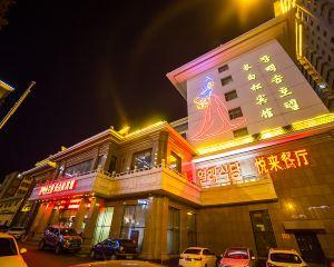香港-延吉自由行 中國東方航空延吉長白松賓館