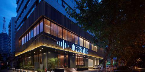 國泰航空水雲嵐酒店(武漢江漢路步行街店)