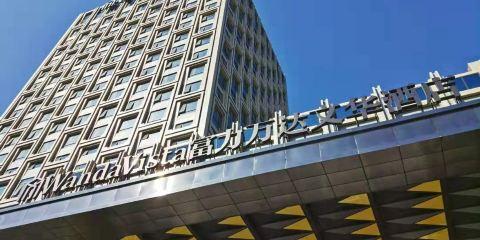 中國國際航空公司長春富力萬達文華酒店