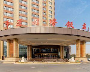 香港-阜陽自由行 中國國際航空太和華源國際飯店