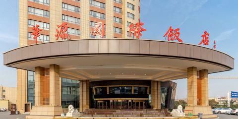 中國國際航空公司太和華源國際飯店