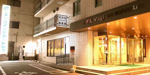 中國東方航空公司長崎維博特酒店