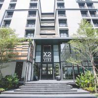 曼谷素坤逸X2氛圍酒店(X2 Vibe Bangkok Sukhumvit Hotel)