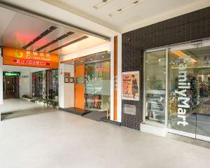 香港-台北自由行 中華航空公司新驛旅店(台北車站一館)