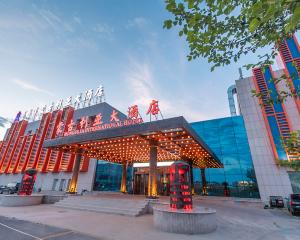 香港-錫林浩特自由行 中國東方航空公司-內蒙古蒙古利亞大酒店