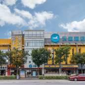 漢庭酒店(上海安亭新源路店)